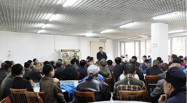 东北虎园召开2017年春季森林防火及安全生产工作大会